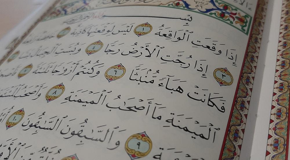 18-я сура Корана: «Аль-Кахф» | Текст суры «Пещера» на русском и ... | 553x1000