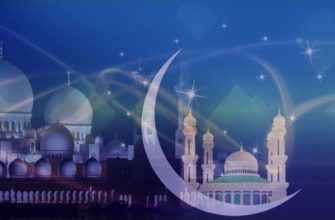 исламские праздники 2021