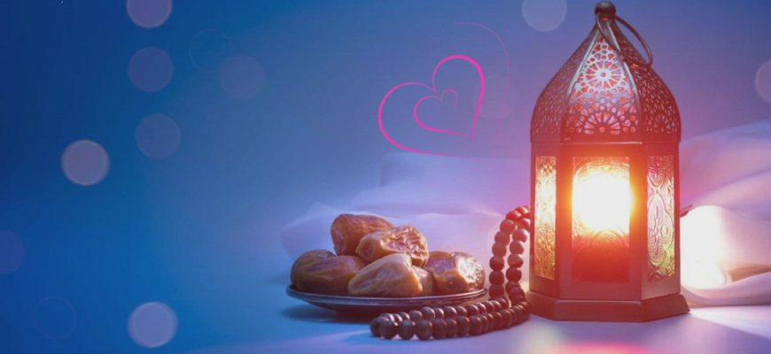 месяц рамадан в 2021 году