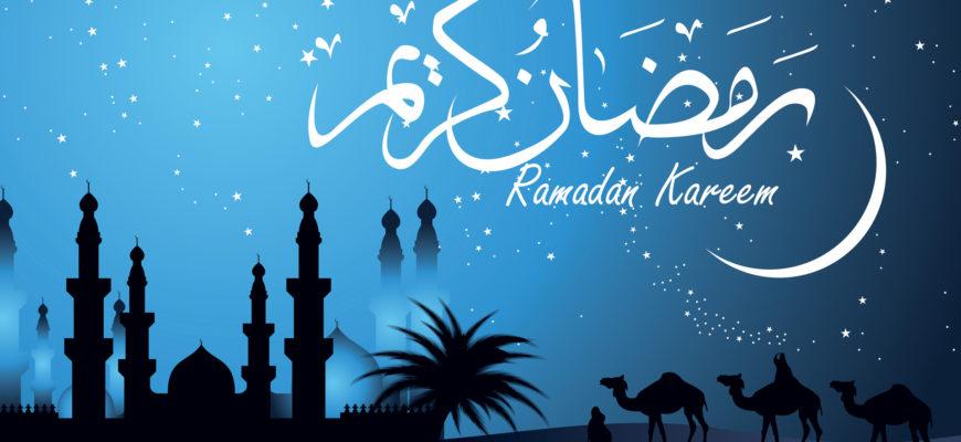 Поздравление с началом месяца Рамадан